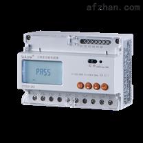 安科瑞带复费率通讯卡轨多功能电能表