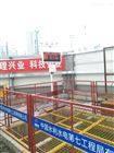 广西建筑扬尘噪音实时监测设备