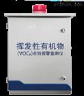 化工废气VOCs在线报警监测仪
