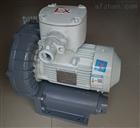 EX-G-3中国高端高压防爆鼓风机