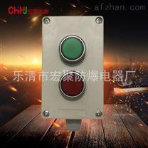 防水按钮盒XAL-B213两孔盒