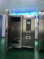 高低温综合试验箱