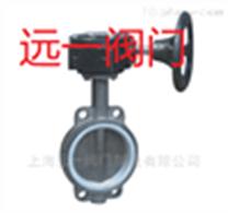 不锈钢衬氟蝶阀D371F-10P/D371F-16P/R/RL