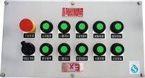 BZC立式防爆按钮操作箱