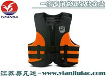 水上运动浮力衣