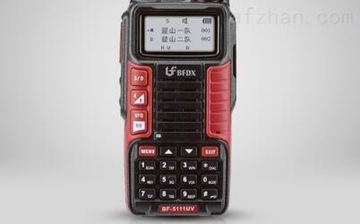 北峰BF-5111UV户外手持对讲机