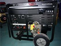 建筑专用一体机-单相190A柴油发电电焊机