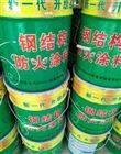 贵州省厂家生产薄型钢结构防火涂料