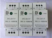 帝恺DIC二合一监控专用防雷器