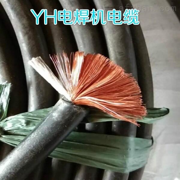 35平方电焊机电缆YH1*35 焊机用线