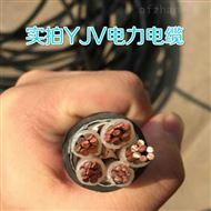 国标YJV交联电力电缆|标准|外径