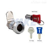 寄存柜锁 转舌锁(可更换锁芯)MK110-7J