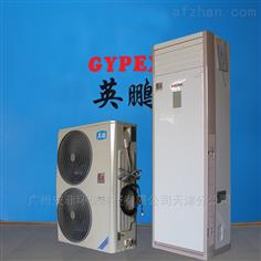 KFR-120LW(1253S)柜式单冷粉尘防爆空调