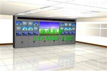 監控電視墻控制臺指揮中心拼裝安防設備