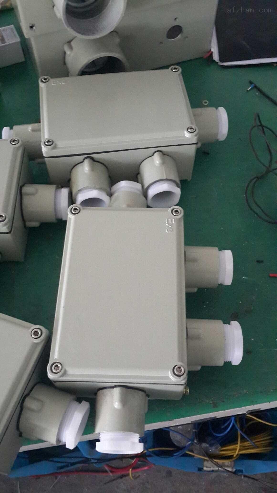 防爆接线箱200*200*90mm