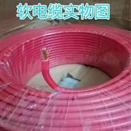 YGCP硅橡胶电缆YGCP铜编织屏蔽电缆