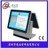通达智双屏人证访客机TDZ-Y231人证核验识别