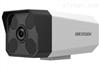 DS-IPC-B12-I海康威视 DS-IPC-B12-I  200万网络摄像机