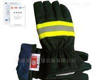 新标准消防手套