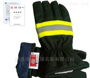 新標準消防手套