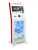 DS-TPT322-L1海康威视的广告查询机