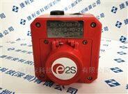 E2S GNExCP6B-PB系列手动报警按钮