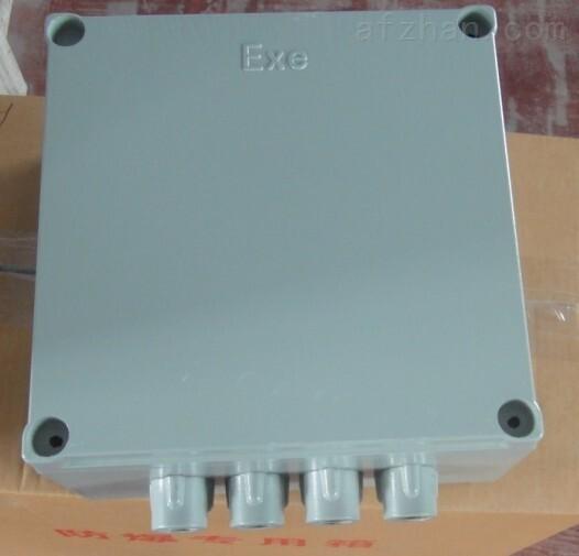 BJX-e-20/36铸铝防爆接线箱