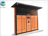 易存指纹寄存柜对于商户与客户带来的便利