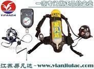 船用声光报警正压式空气呼吸器配耳骨麦通讯