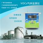 非道路移动柴油机械VOCs超标监测报警系统