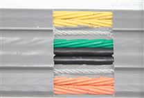 武汉电梯随行电缆 带钢丝扁形电梯电缆
