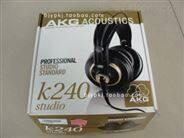 奥地利原产 AKG K240 Studio 专业耳机