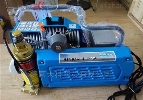 宝华N28355-1空气压缩机润滑油
