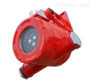 三波长防爆型红外火焰探测器