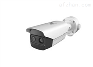 海康威视双光谱热成像网络摄像机