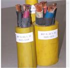 MYP3*70+1*35矿用橡皮软电缆