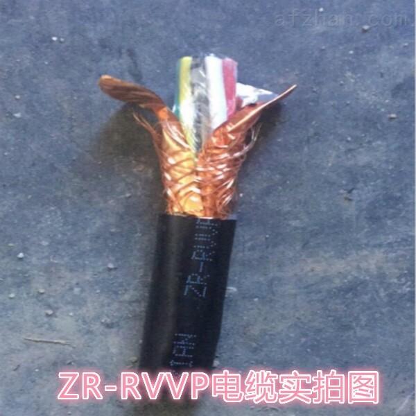 KYJVP1*3*1.5控制电缆生产厂