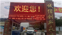 ZYTD中烨中铁二十二局二公司工地通道三辊闸