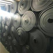 不吸水橡塑保温管节能产品