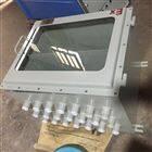 交換機網絡機櫃 防爆電腦操作櫃