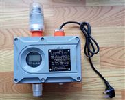 独立式可燃气体探测器阀门井适用