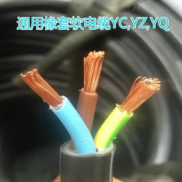 "YZW橡套电缆中""W'代表什么意思"