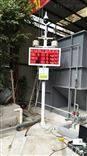 厂家支持扬尘噪声PM2.5在线监测设备技术