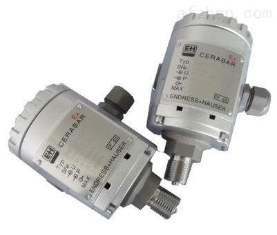 德E+H PMP75压力变送器