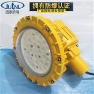 BPC8126-100WLED防爆路灯
