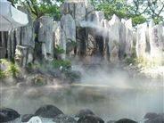 公园假山人造雾设备?