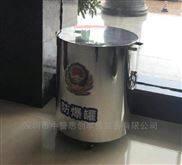 中警思创ZJSC-FB202型防爆罐