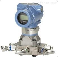 代理罗斯蒙特3051TG/GP/CG压力变送器