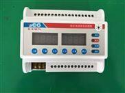 消防设备双电源电压监控模块