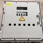 BXMD壁挂式防爆照明配电箱